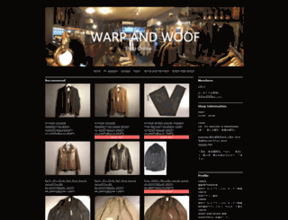 warpandwoof.shop-pro.jp screenshot