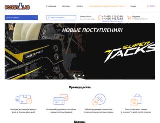 warrior-shop.ru screenshot