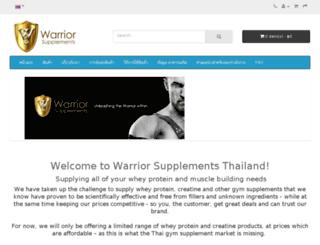 warriorsupplementsthailand.com screenshot