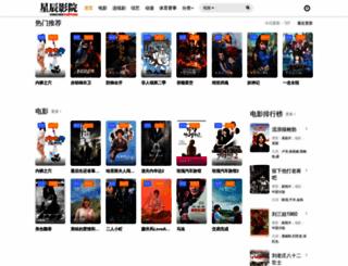 warrockhit.com screenshot