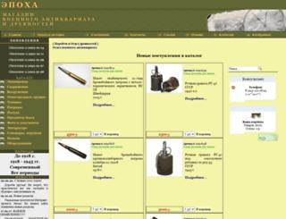 warstage.ru screenshot
