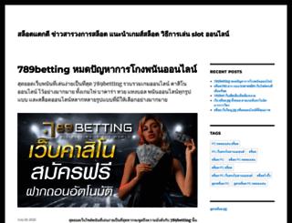 wartakesehatan.com screenshot