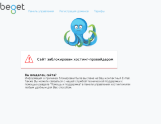 warthunder-art.ru screenshot