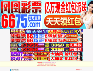 warunghj.com screenshot