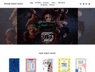 wasabisheetmusic.com screenshot