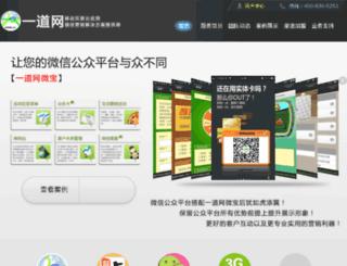 wasai.edw.cc screenshot