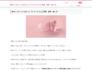 wasdradio.com screenshot