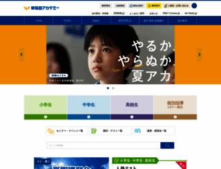 waseda-ac.co.jp screenshot