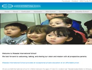 wasedais.jp screenshot