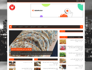wasfa-sahla.blogspot.com screenshot