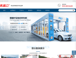 wash-car.com screenshot