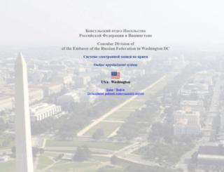 washington.kdmid.ru screenshot