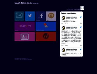 washitake.com screenshot