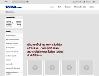 wasmontowel.com screenshot