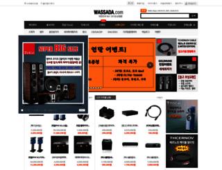 wassada.com screenshot
