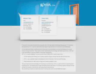 wassal.com screenshot