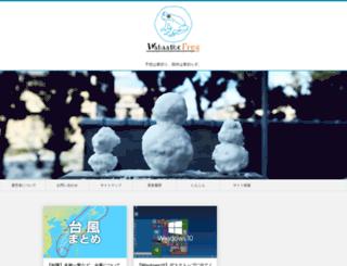 wataame.sumomo.ne.jp screenshot
