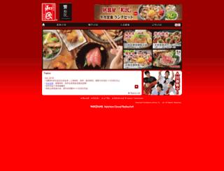 watami.com.cn screenshot