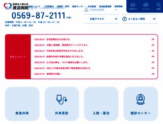 watanabe-hospital.com screenshot