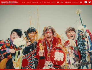 watanabeflower.com screenshot