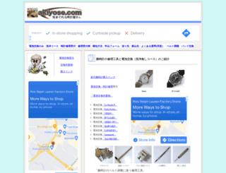 watch-tool.net screenshot