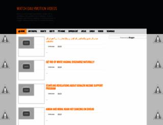 watchdailymotionvideos.blogspot.com screenshot