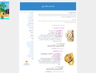 watchforu.javanblog.com screenshot