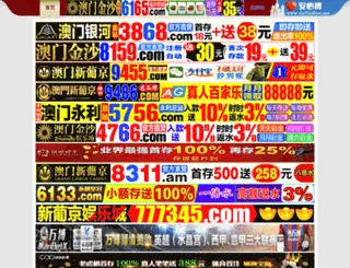 watchoplive.net screenshot