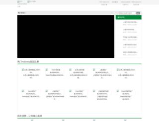 watchxwitness.com screenshot