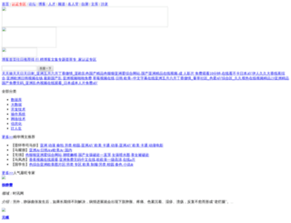 waterlootaxis.net screenshot