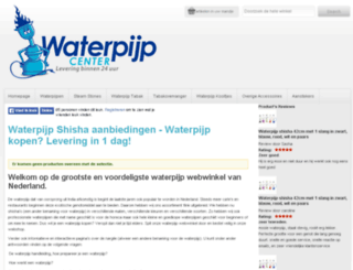 waterpijpcenter.nl screenshot