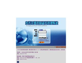 waterpollute.epa.gov.tw screenshot