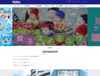 waterwater.co.jp screenshot
