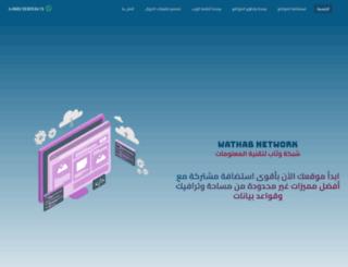 wathab.net screenshot