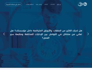 watheq.innokeen.com screenshot