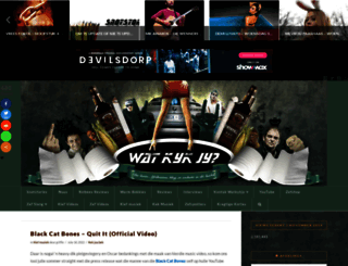 watkykjy.co.za screenshot