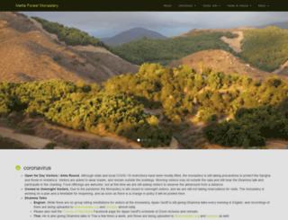 watmetta.org screenshot