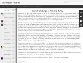 wattuduyanie.blogspot.com screenshot