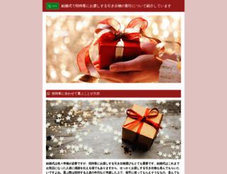 watwatworld.com screenshot