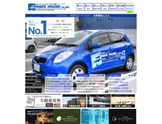 wavehouse.co.jp screenshot