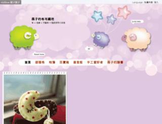 wawas713.nidbox.com screenshot