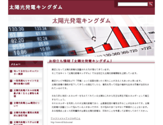 wawnow.com screenshot