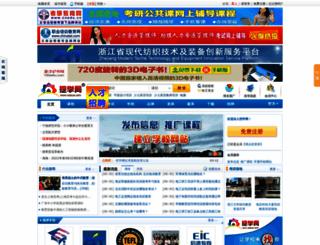 waxue.com screenshot