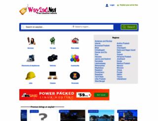 way2ad.net screenshot