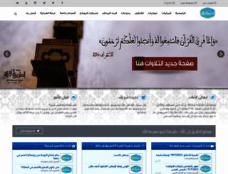 way2allah.com screenshot