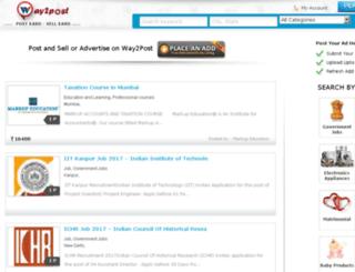 way2post.com screenshot