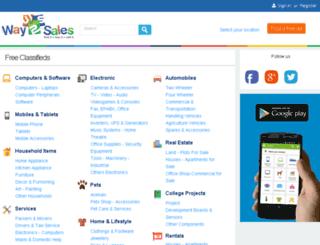 way2sales.com screenshot