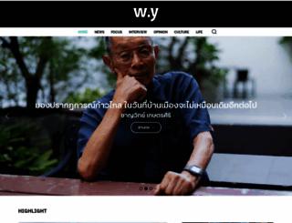waymagazine.org screenshot
