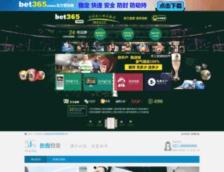 waymarineexporters.com screenshot