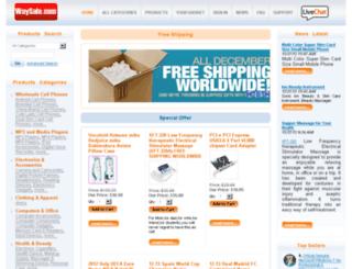 waysale.com screenshot
